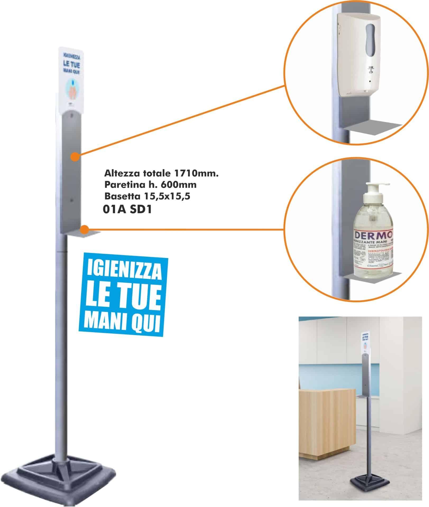 Covid-19 dispositivi di protezione | Elettrogruppo ZeroUno | Torino | colonnina porta dispenser