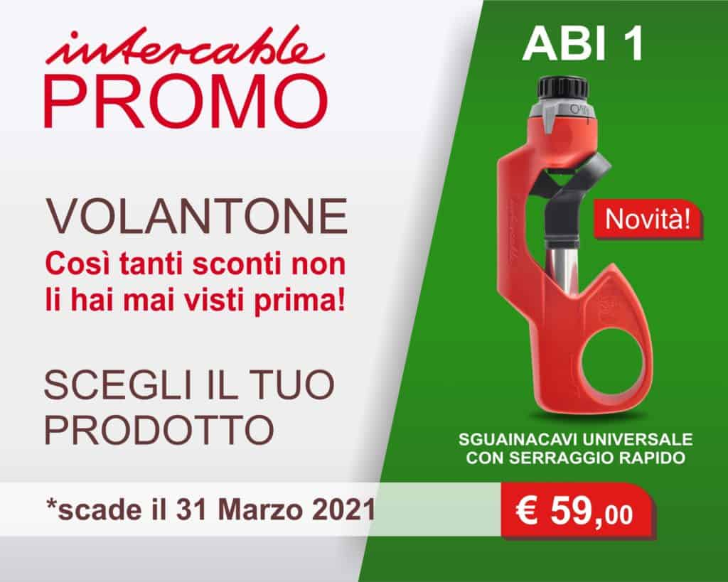 Le Nostre Promozioni ! Elettrogruppo ZeroUno | Torino | COVER INTERCABLE FINO 31 MARZO 2021