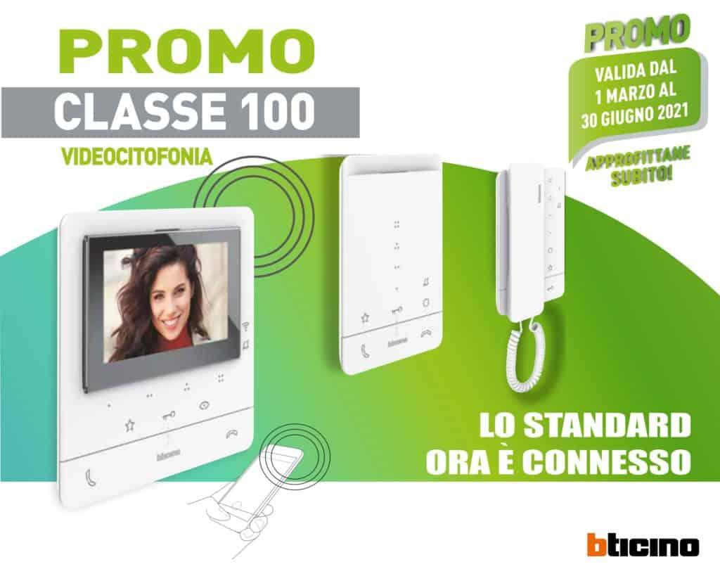 Le Nostre Promozioni | Elettrogruppo ZeroUno | Beinasco | Torino | TO | PROMOZIONI CLASSE 100 BTICINO VIDEOCITOFONIA STANDARD CONNESSO